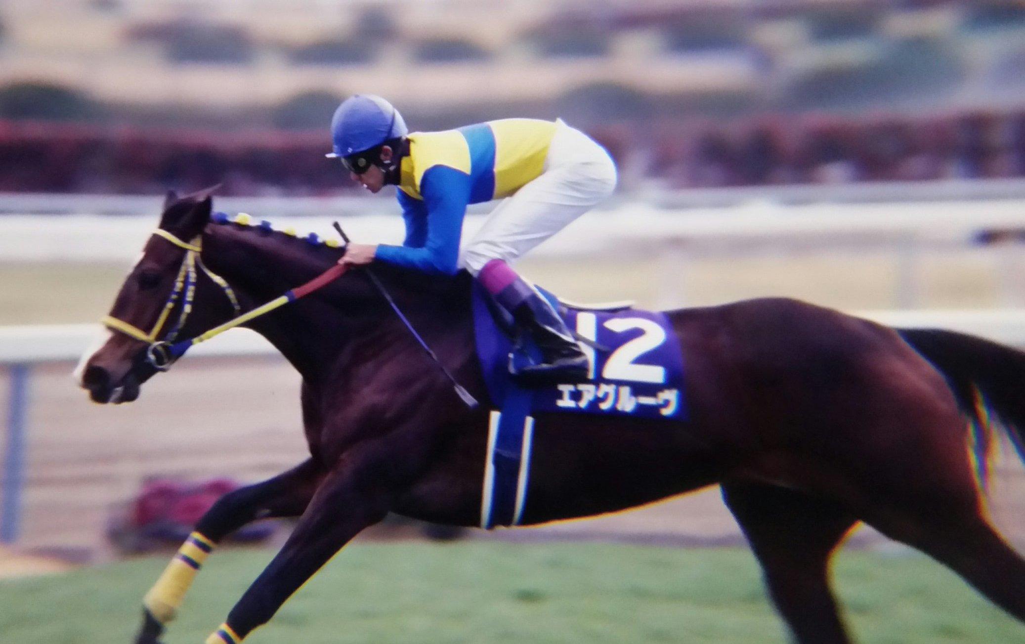 エアグルーヴとビワハイジが切り拓いた牝馬の未来 1996年・チューリップ賞