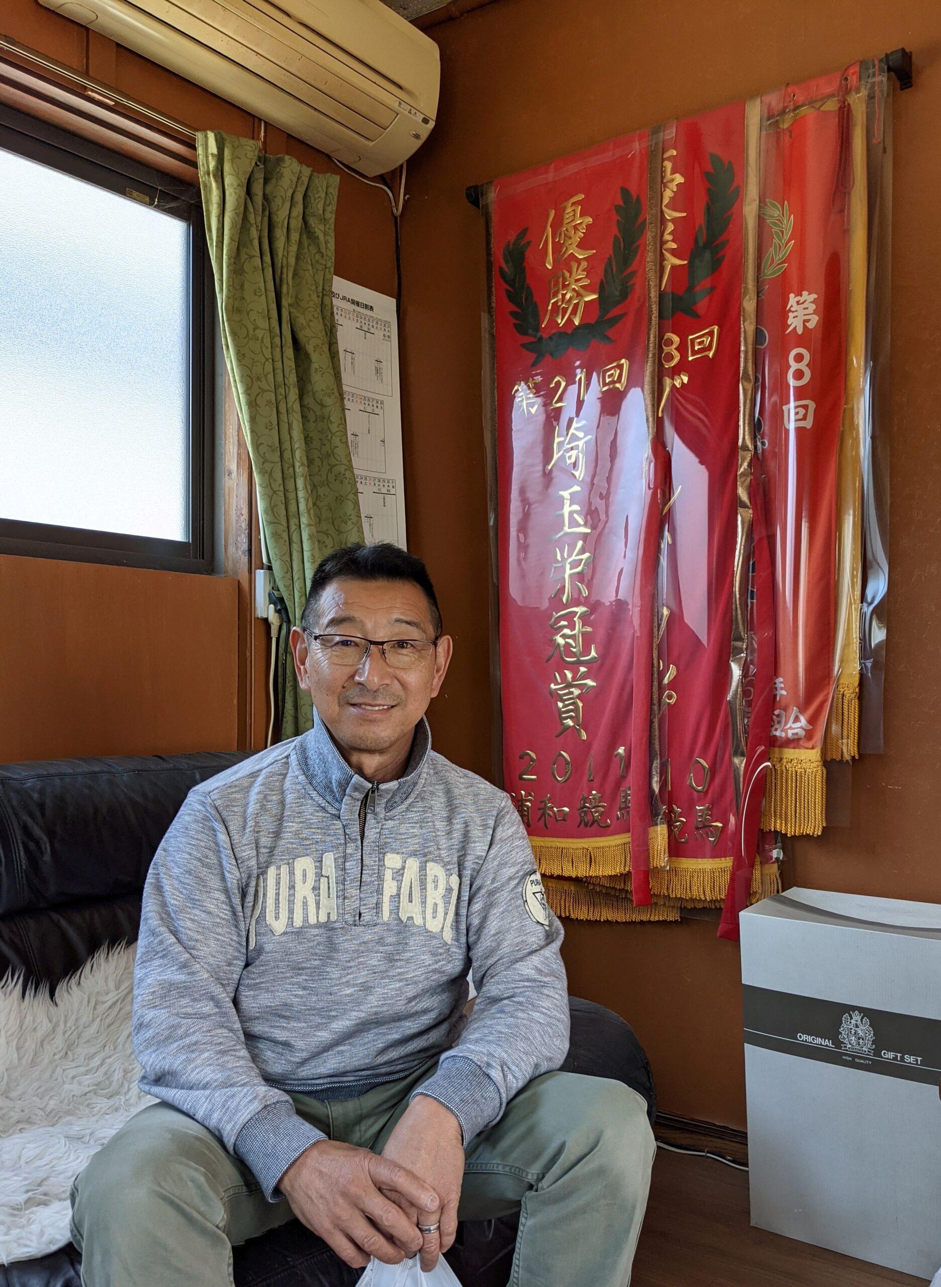 [インタビュー]川崎競馬の名伯楽・山崎尋美氏が切り拓いた調教師人生。