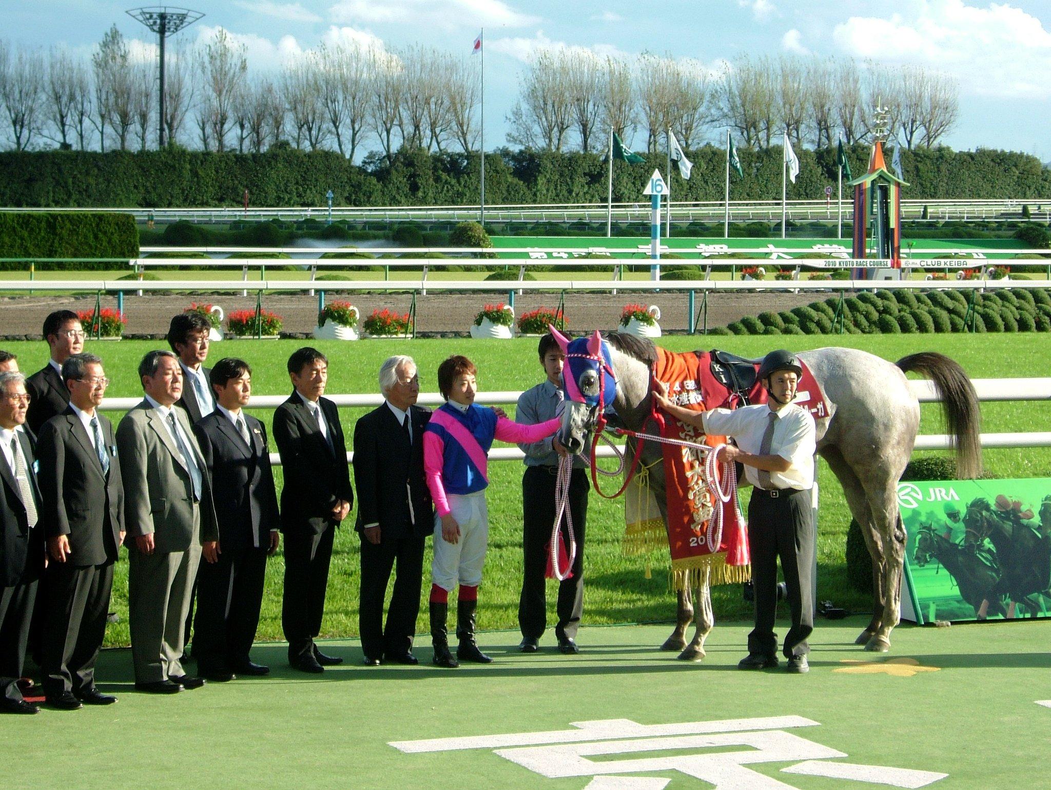 [京都大賞典]ヒシアマゾンにスイープトウショウ……。淀の大賞典を駆け抜けた牝馬たちの軌跡。